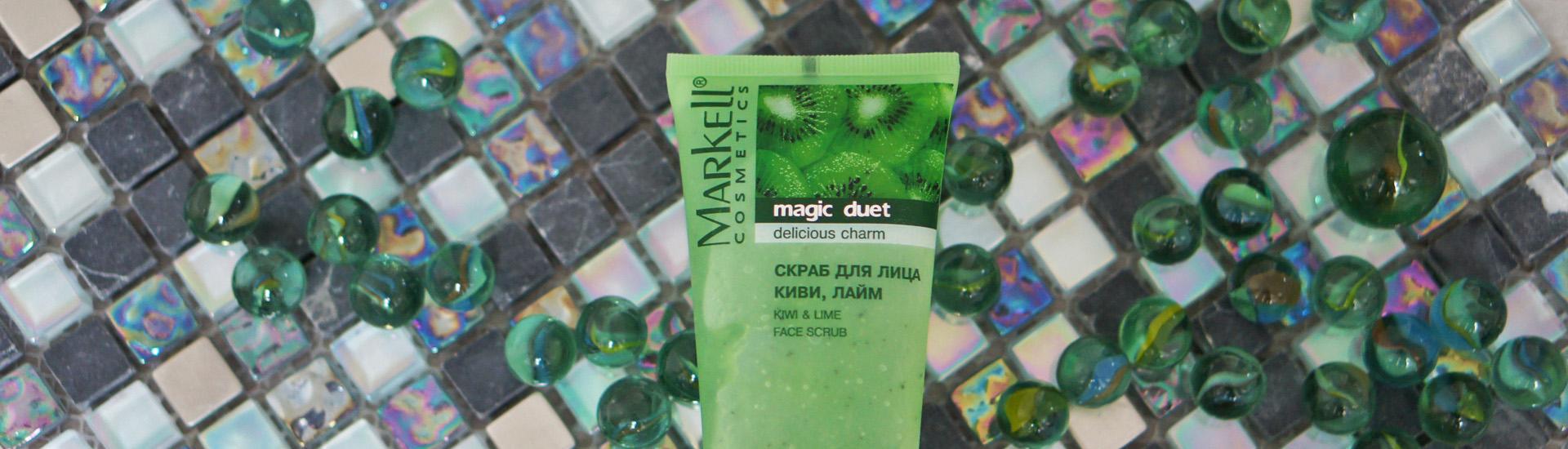 Markell Cosmetics скраб для лица киви, лайм