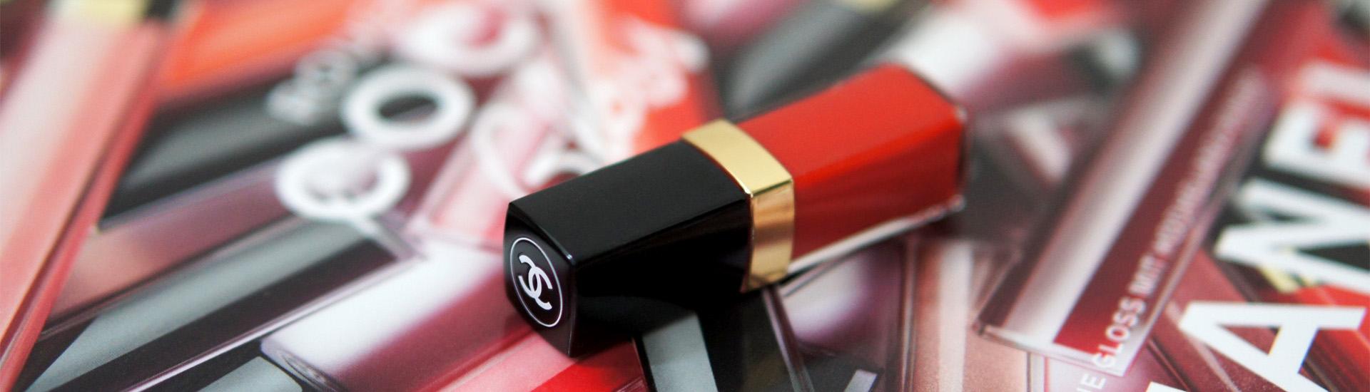 Мини-блеск Chanel Rouge Coco Gloss: очарование малых форм