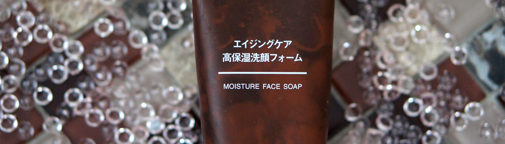 Muji Moisture Face Soap: низкокислотное умывание из Японии